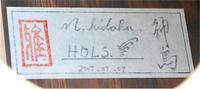 Hols32_2