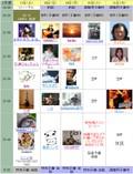 Schedule_2