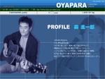 Oyapara