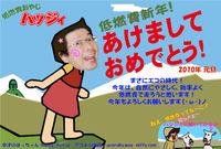 8chanhaiji04