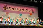 Seikatsu09