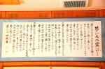 Yumeiro01