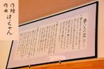 Yumeiro04