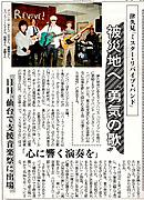 News1_3